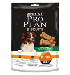 Сухой корм Pro Plan для щенков мелких и карликовых пород с чувствительной кожей, с курицей и рисом (0,7 кг)