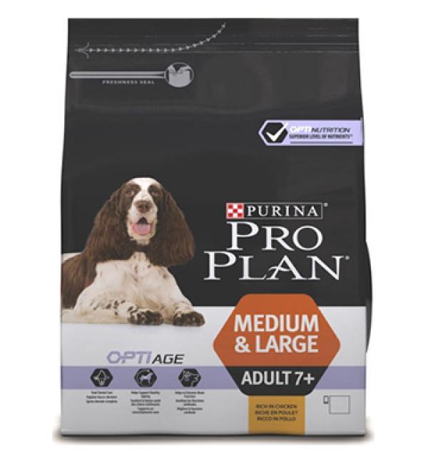 Сухой корм Pro Plan для взрослых собак старше 7 лет средних и крупных пород с чувствительной кожей, с высоким содержанием лосося (14 кг)