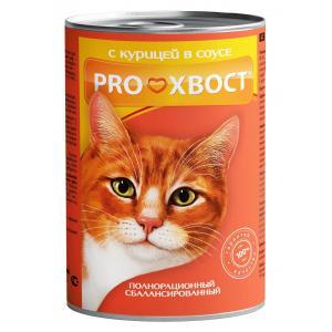 Консервы PROхвост для кошек, курица (0,415 кг)