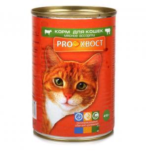 Консервы PROхвост для кошек, Мясное ассорти (0,415 кг)