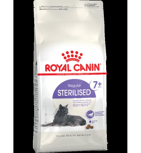 Сухой корм ROYAL CANIN Sterilised+ для кошек старше 7 лет (0,4 кг)