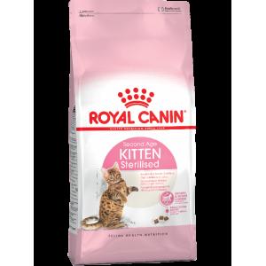 Сухой корм ROYAL CANIN Kitten Sterilised для котят (0,4 кг)