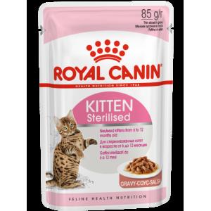 Влажный корм ROYAL CANIN KITTEN STERILIZED in GRAVY для стерилизированных котят (0,085 кг)