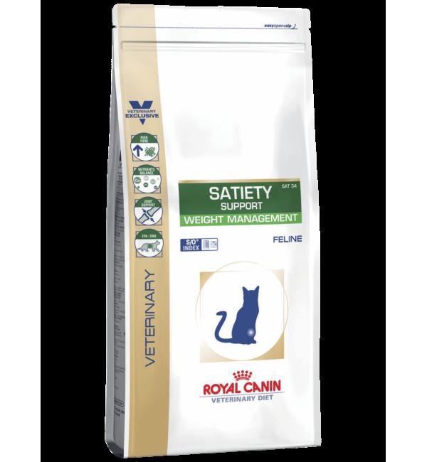 Сухой корм ROYAL CANIN SATIETY FELINE диета для кошек при ожирении (1,5 кг)
