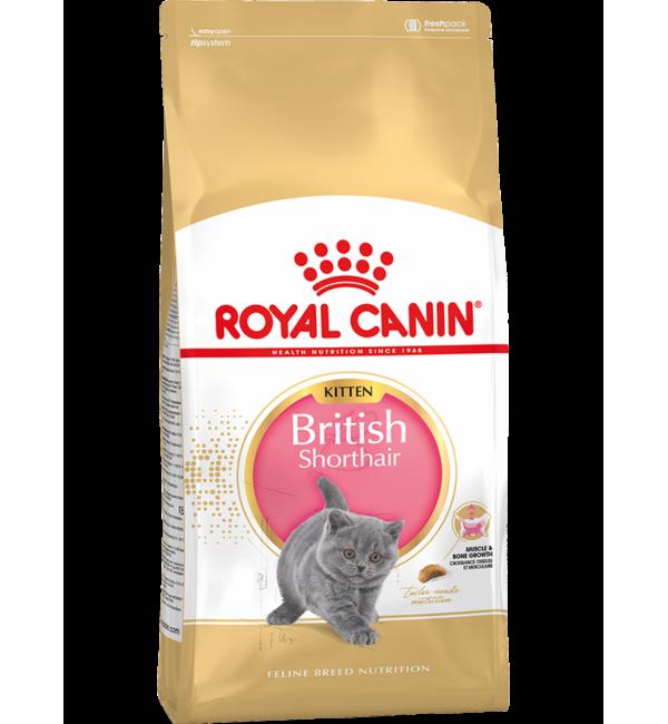 Сухой корм ROYAL CANIN Kitten British Shorthair для британских котят (0,4 кг)