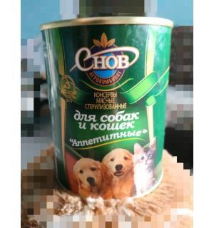 """Консервы мясные стерилизованные для собак и кошек """"Аппетитные"""" (0,338 кг)"""